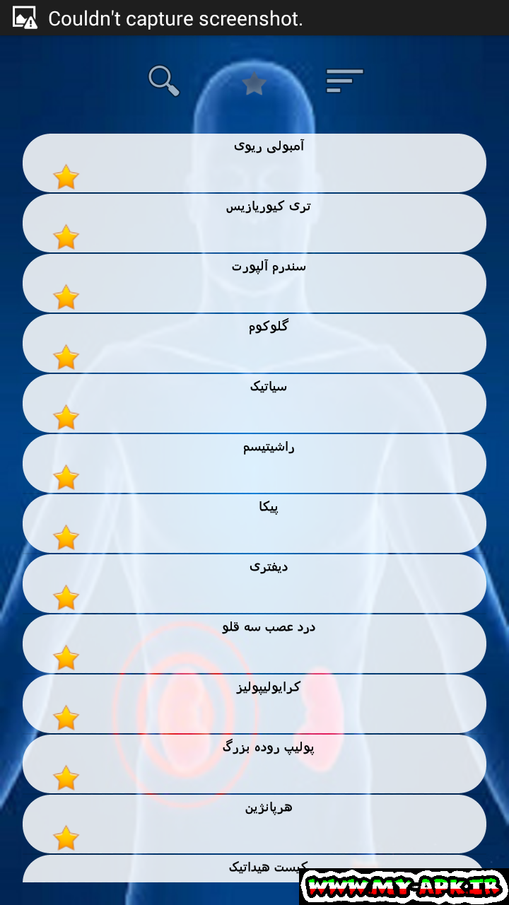 http://rozup.ir/up/shad-music/ANDROID/mohit/Screenshot_2015-02-08-02-24-11.png