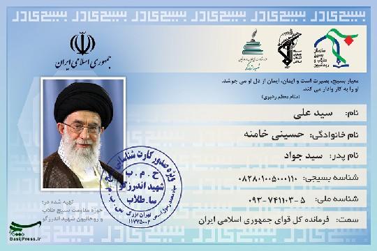 اندیشکده استراتفور:سپاه و بسیج نیروی مستحکم ایران در برابر تهدیدات هستند
