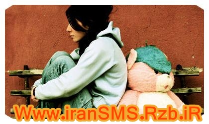 http://rozup.ir/up/shahinshahr/Documents/lovely-sms.jpg