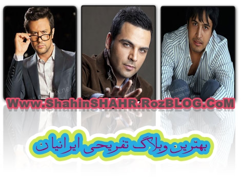 http://rozup.ir/up/shahinshahr/Pictures/Bazigaran_mard.jpg