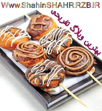 http://rozup.ir/up/shahinshahr/Pictures/ddddddddd.jpg