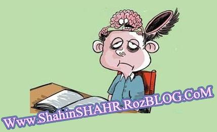 http://rozup.ir/up/shahinshahr/Pictures/emtehanat.jpg