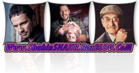 http://rozup.ir/up/shahinshahr/shahrivar92.jpg