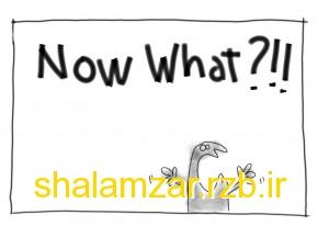 shalamzar
