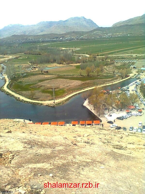 دریاچه شلمزار
