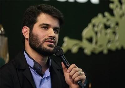 دانلود مداحی میثم مطیعی پخش شده از شبکه سه