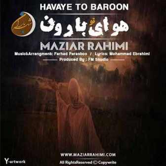 دانلود تیتراژ برنامه شهر باران با صدای مازیار رحیمی