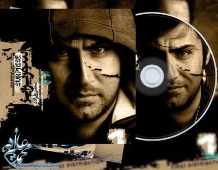 دانلود تیتراژ پایانی سریال برادر با صدای محمد علیزاده