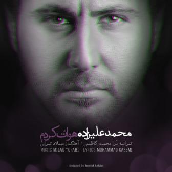 دانلود تیتراژ سریال خروس با صدای محمد علیزاده