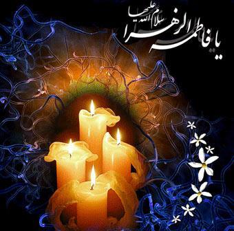 دانلود مداحی حاج محمود کریمی ویژه شهادت حضرت فاطمه(س)