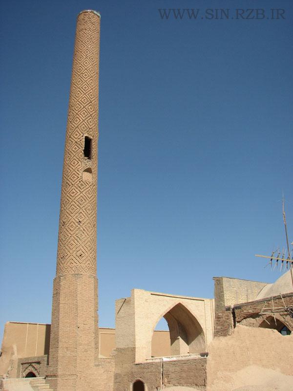 مناره روستای سین