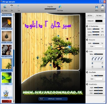3D Image Commander.jpg