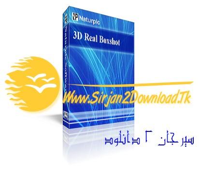 طراحی و ساخت جعبه های سه بعدی با 3D Real Boxshot 4.0