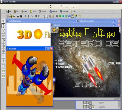 دانلود AleoSoft 3D Flash Slideshow Creator v1.2 - نرم افزار ساخت اسلاید های نمایشی تصویری سه بعدی