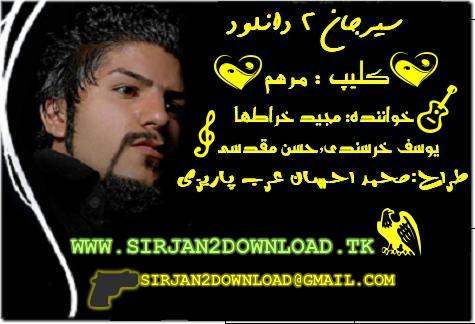 www.sirjan2download.tk