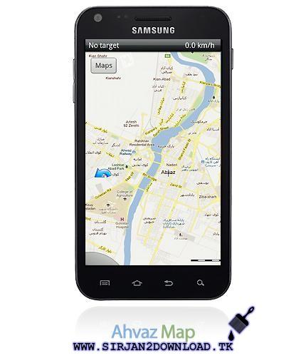 دانلود Ahvaz Map - نقشه موبایل اهواز