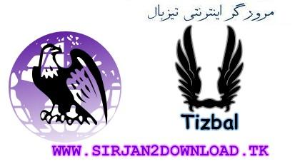 منبع : Www.Sirjan2Download.Tk