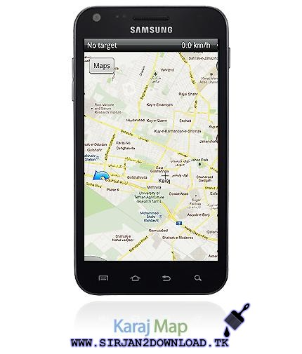 دانلود Karaj Map - نقشه موبایل کرج