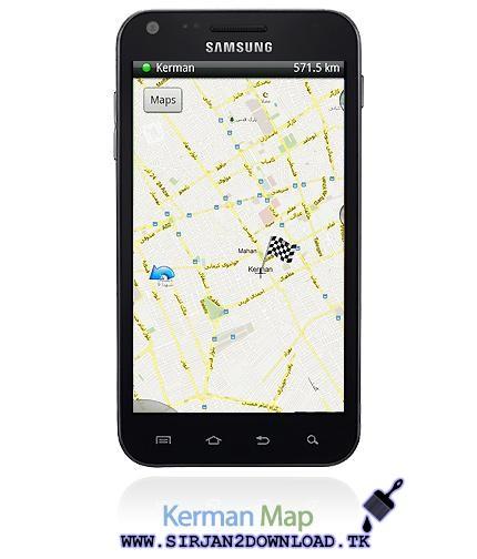 دانلود Kerman Map - نقشه موبایل کرمان