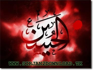 Www.Siran2Download.Tk
