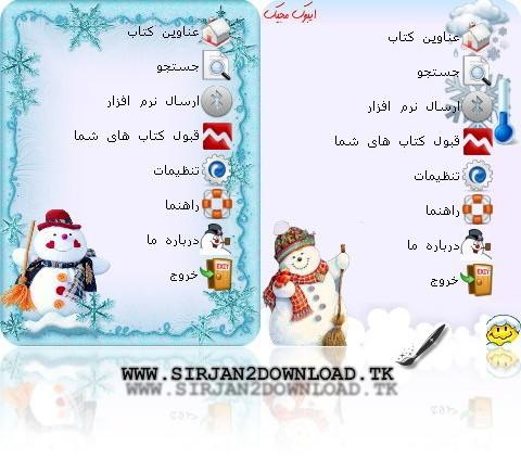 http://rozup.ir/up/sirjan2download/Pictures/mobile/books_m_Www.Sirjan2Download.Tk.jpg