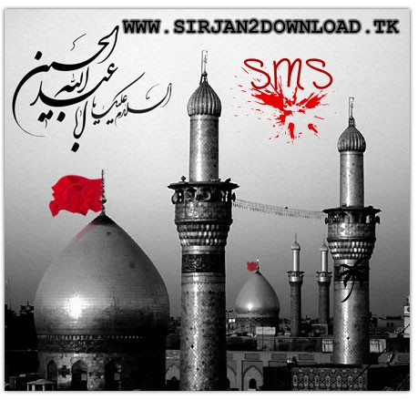 http://rozup.ir/up/sirjan2download/Pictures/mobile/sms_imam_hossein_Www.Sirjan2Download.Tk.jpg