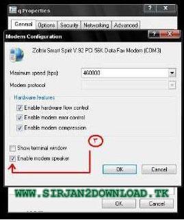 آموزش قطع کردن صدای modem / مودم (تصویری)