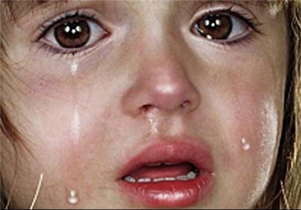 گریان