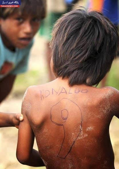 رونالدو فقیر