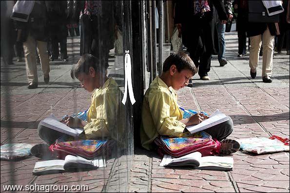 پسرک درس خوان