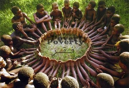 جمع فقر