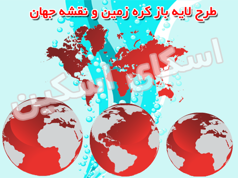 طرح لایه باز کره زمین و نقشه جهان با رنگ قرمز