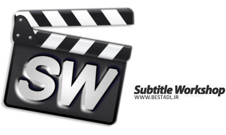 Subtitle Workshop ساخت،ویرایش و تنظیم زیرنویس Subtitle Workshop 6.0a Build 130825