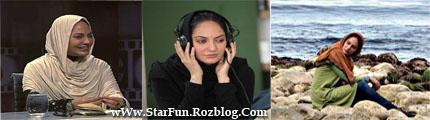 مهناز افشار - www.starfun.rozblog.com