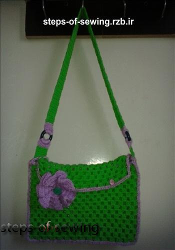کیف بافتنی با الگو