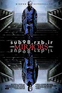 دانلود زیرنویس فارسی فیلم Mirrors 2008