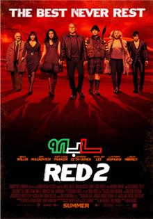 دانلود زیرنویس فارسی فیلم Red II 2012