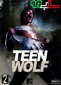دانلود زیرنویس فارسی فصل سوم سریال Teen Wolf