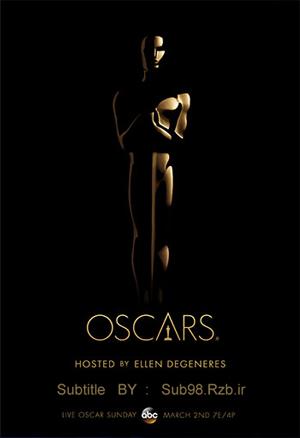 دانلود زیرنویس 86مین دوره جوایز اسکار [ The 86th Annual Academy Awards]