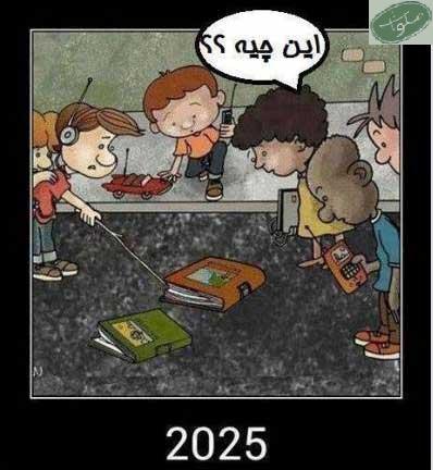 انسانها در سال ۲۰۲۵