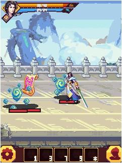 دانلود بازی اکشن جاوا|Tvirus.rozblog.com|