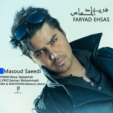 دانلود آهنگ جدید مسعود سعیدی به نام فریاد احساس