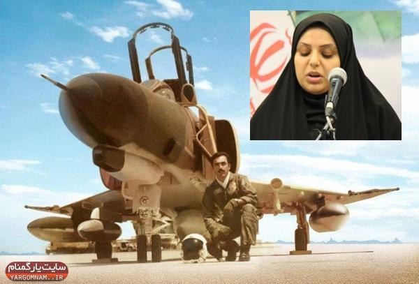 نوشته های دختر شهید(خالد حیدری)