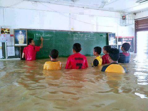 مدرسه زیر آبی