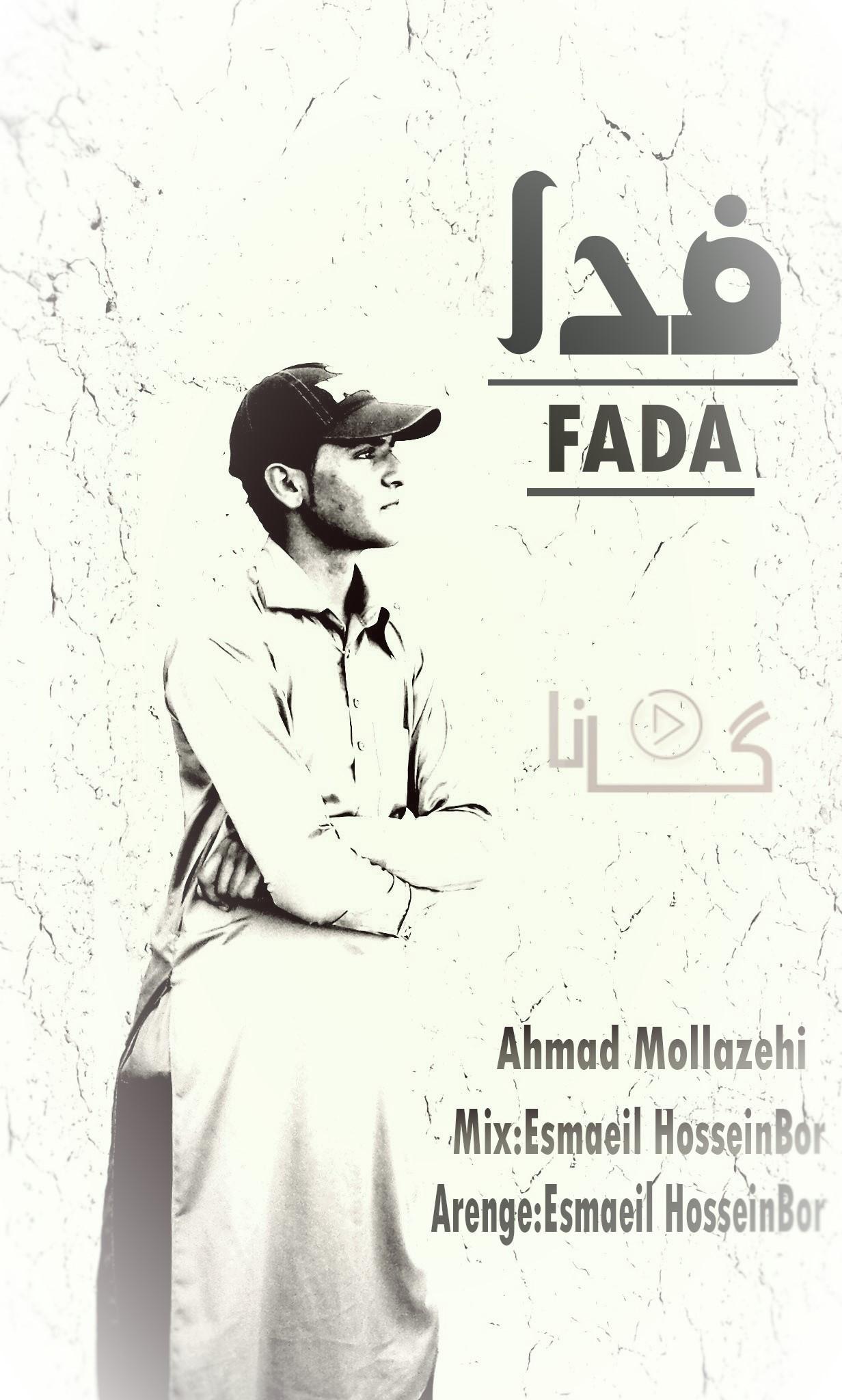 آهنگ بسیار زیبای فدا از احمد ملازهی