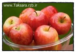 www.taksara.rzb.ir | تک ســـــرا