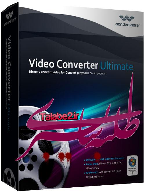تــــبــــدیــــل فــــایــــل هــــای ویــــدئــــويــــي با Any Video Converter Ultimate 5.5.0 Multilanguage