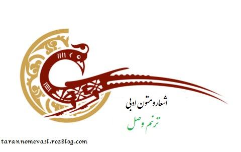 متون ادبی اسلامی