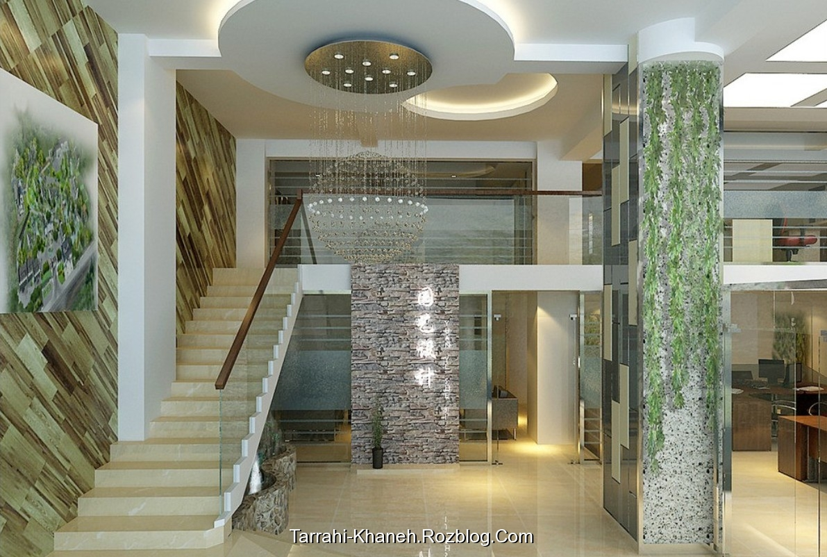 Rozupir Up Tarrahi Khaneh Pictures Decoration