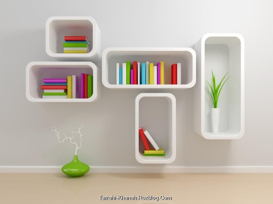 - Wonderful bookshelf design in unique design and ideas ...